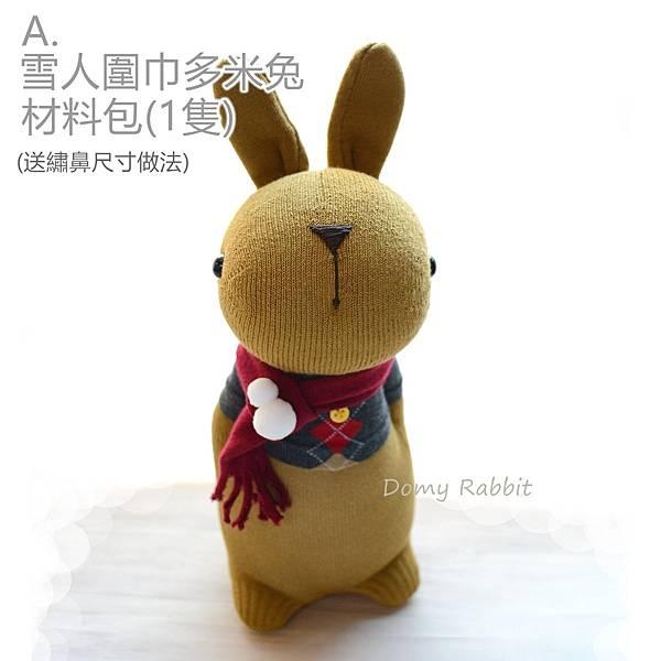 雪人圍巾多米兔1A.jpg