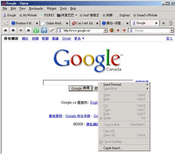 auto_add_search.jpg