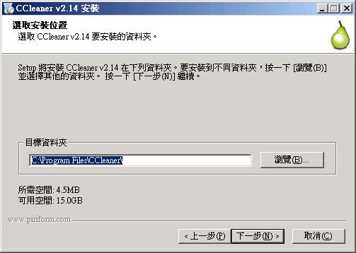 ccleaner5.jpg