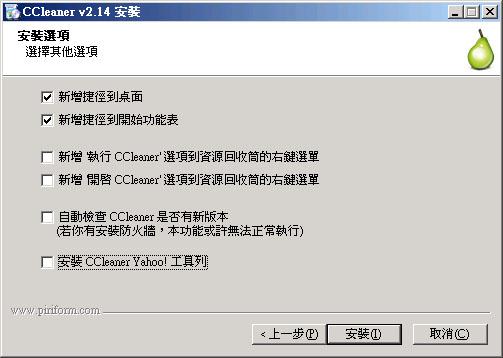 ccleaner7.jpg