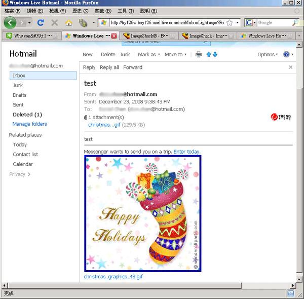 hotmail_gif1.jpg