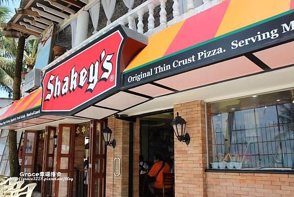 SHAKET`S義大利套餐