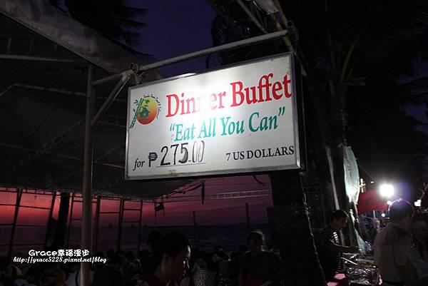 BAMBOO-沙灘自助餐