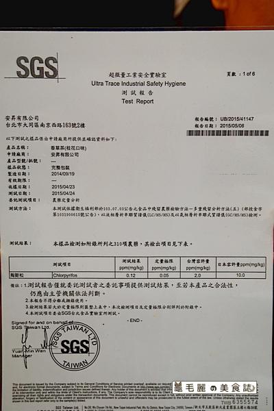 DSC02128.JPG