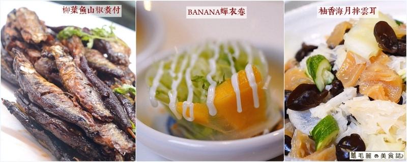冷菜沙拉2.jpg