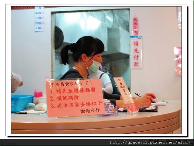 龍記牛肉麵 (7)