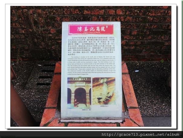 頭城老街 (4)