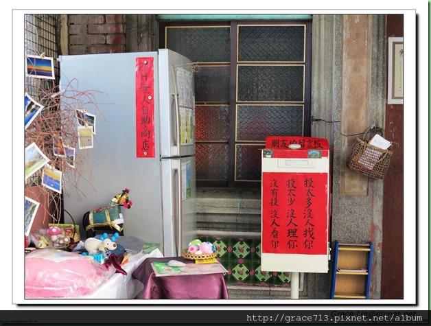 頭城老街 (14)