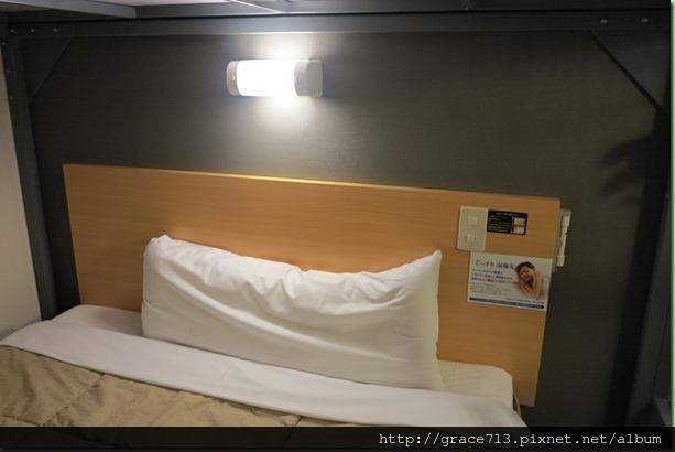 米子super hotel (7)