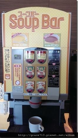 岡山Via Inn (14)