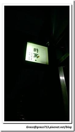 IMAG0121