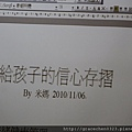 _MG_1108.JPG