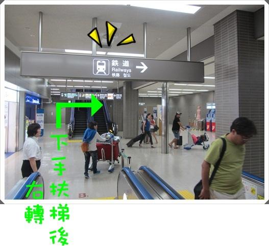 2013???祆鈭砂(14).JPG
