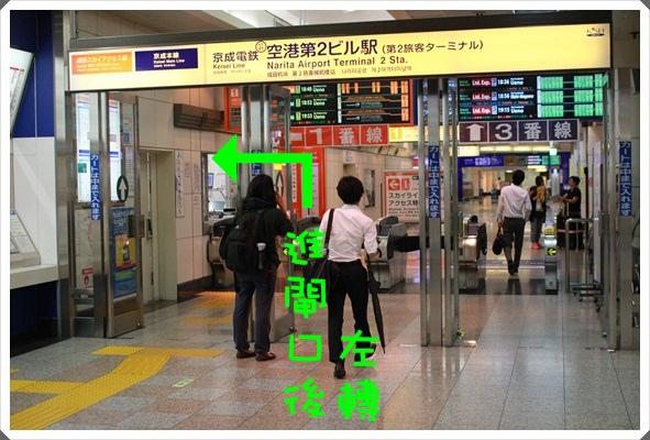 2013???祆鈭砂(30).jpg