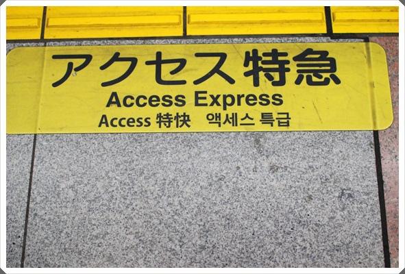 2013???祆鈭砂(33).jpg