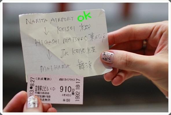 2013???祆鈭砂(34).jpg
