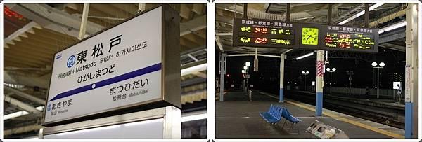2013???祆鈭砂(41).jpg