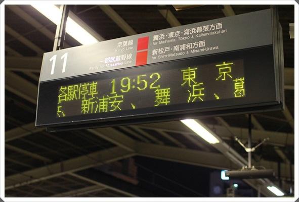 2013???祆鈭砂(64).jpg