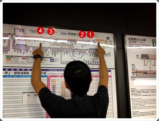 2013。熱遊日本東京♪(82)