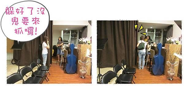 ﹝3Y9M3W3D﹞暢遊音樂王國 第一堂『小提琴與大提琴』@音樂理想國 (22)