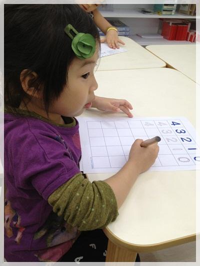 安娜愛上學✿‿✿五一勞動節。爸爸一起上工去~~ (1)