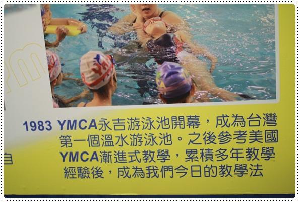迎接夏天的來臨◎台北市兒童游泳教學&游泳池大評比 (72)