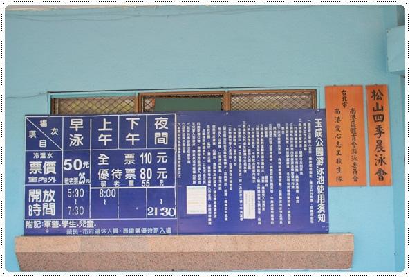 迎接夏天的來臨◎台北市兒童游泳教學&游泳池大評比 (90)