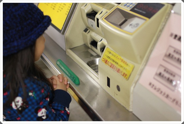 2015冬遊日本。東京迪士尼樂園之安娜與艾莎的冰雪夢幻 (1).JPG