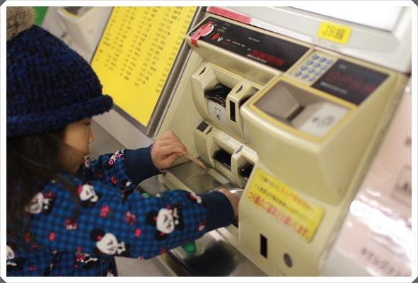 2015冬遊日本。東京迪士尼樂園之安娜與艾莎的冰雪夢幻 (2).JPG