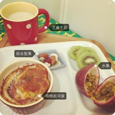 安娜愛上學✿‿✿0831-0904頭好壯壯早餐養肥計畫。 (3).jpg