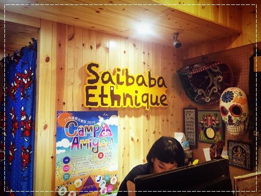 【小猴媽❤露營】想要擁有特別點的露營小物,肯定不能錯過這家Saibaba Ethnique (1).jpg