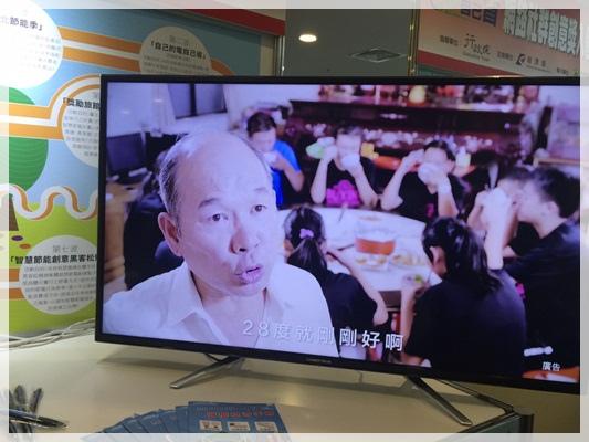 縣市節電創意競賽活動小花絮 #自己的電 自己省 (28).jpg