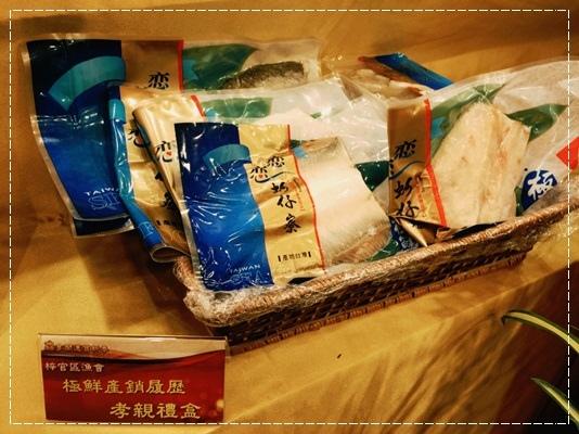 ﹝活動﹞年節用魚推介記者會。鱻享開運賀新春 國產鮮魚猴賽雷 (9).jpg