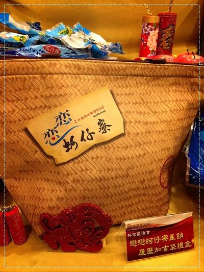 ﹝活動﹞年節用魚推介記者會。鱻享開運賀新春 國產鮮魚猴賽雷 (13).jpg