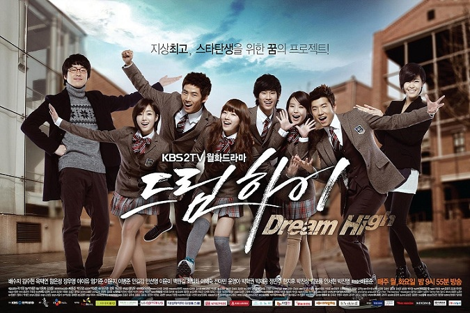 Dream_High.jpg