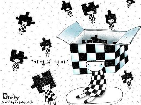 puzzle mannew.jpg