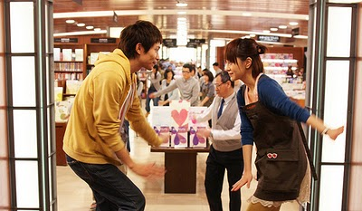 20100329_一頁台北3.jpg