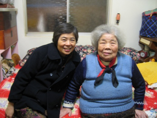 2010 01-03 Taiwan Grandma Mom Grandmasmall.jpg
