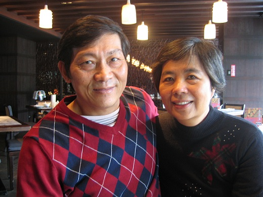 2010 01-02 Tawian 故宮晶華 Dad Momsmall.jpg