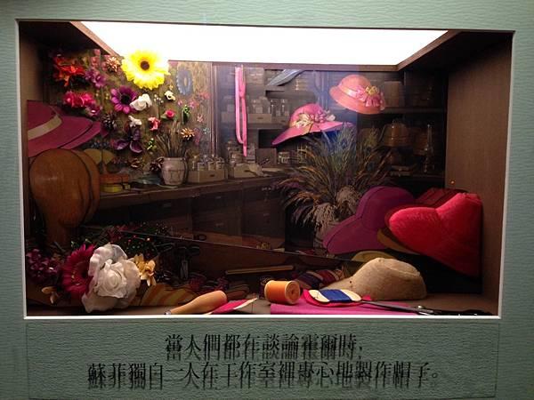 1)霍爾的移動城堡 -grace媽媽-吉卜力的動畫世界特展 (3).jpeg