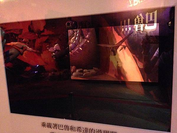 2)天空之城-grace媽媽-吉卜力的動畫世界特展1 (2).jpeg