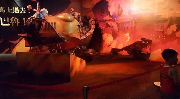 2)天空之城-grace媽媽-吉卜力的動畫世界特展 (6).jpg