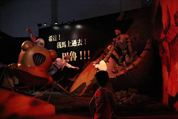 2)天空之城-grace媽媽-吉卜力的動畫世界特展 (1).JPG