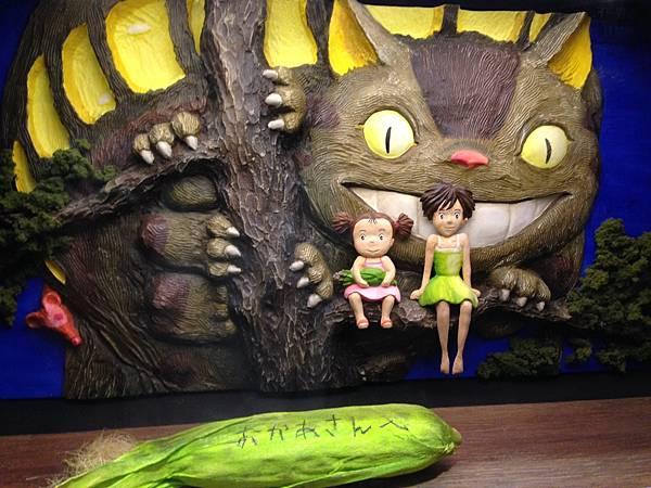 5)龍貓-grace媽媽-吉卜力的動畫世界特展 (3).jpeg