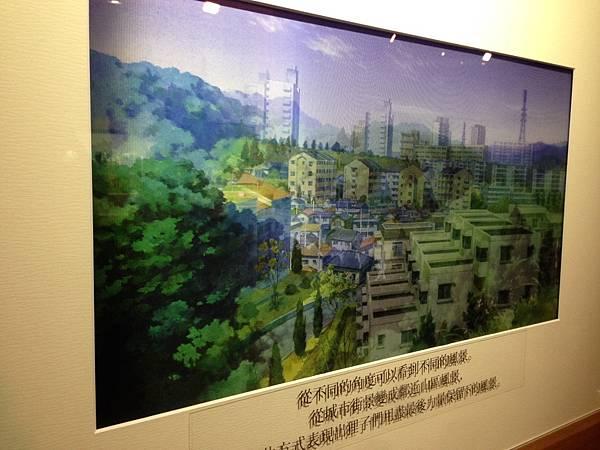 6)平成貍合戰-grace媽媽-吉卜力的動畫世界特展 (4).jpeg
