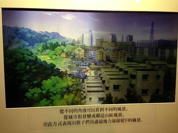 6)平成貍合戰-grace媽媽-吉卜力的動畫世界特展 (1).jpeg