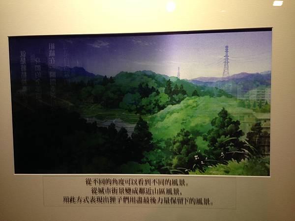 6)平成貍合戰-grace媽媽-吉卜力的動畫世界特展 (2).jpeg