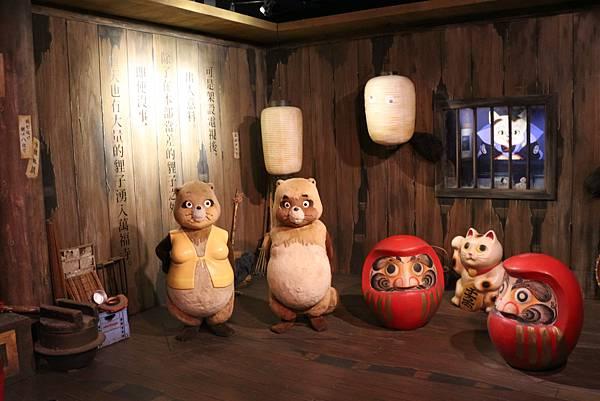 6)平成貍合戰-grace媽媽-吉卜力的動畫世界特展 (1).JPG
