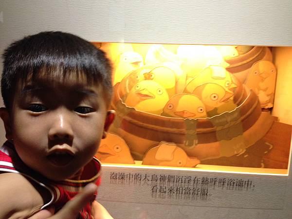 8)神隱少女.千與千尋-grace媽媽-吉卜力的動畫世界特展1 (1).jpeg