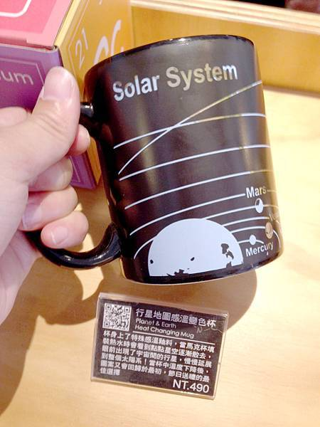 高雄賽先生科學 -grace媽媽 (26).jpeg